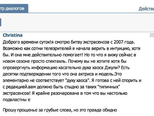 http://dailyhoro.ru/uploads/ckeditor/2014/09/29/cq5ns7mqsl4.jpg