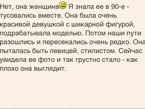 http://dailyhoro.ru/uploads/ckeditor/2014/10/14/1.jpg