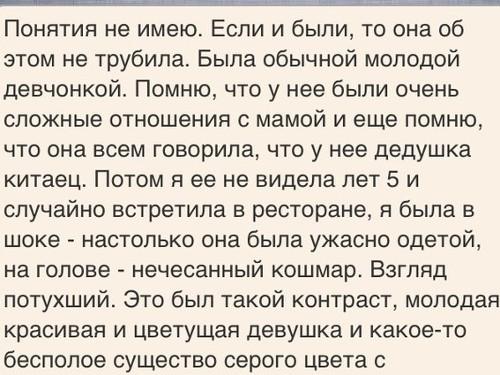 http://dailyhoro.ru/uploads/ckeditor/2014/10/14/2.jpg