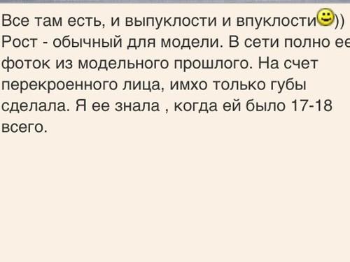http://dailyhoro.ru/uploads/ckeditor/2014/10/14/3.jpg