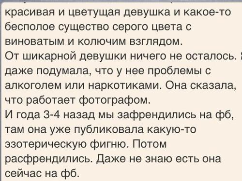 http://dailyhoro.ru/uploads/ckeditor/2014/10/14/4.jpg