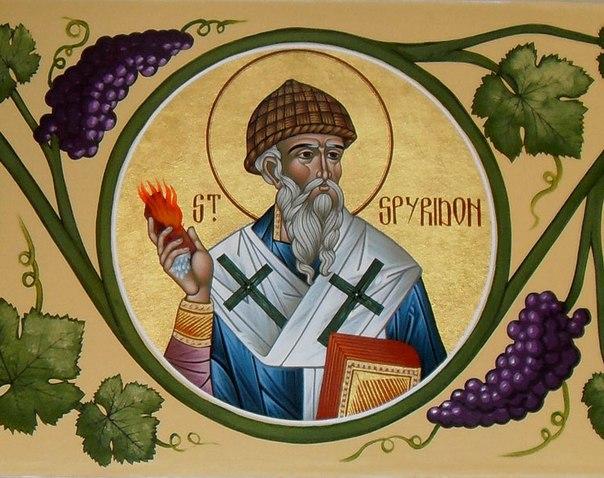 День Спиридона Тримифунтского 25 декабря: история, традиции, молитвы