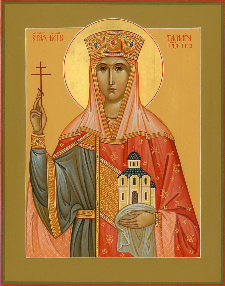 Икона царицы Тамары