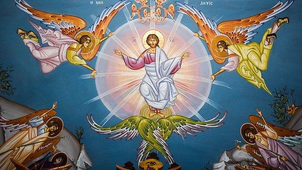 Праздник Вознесения Господня в2018 году