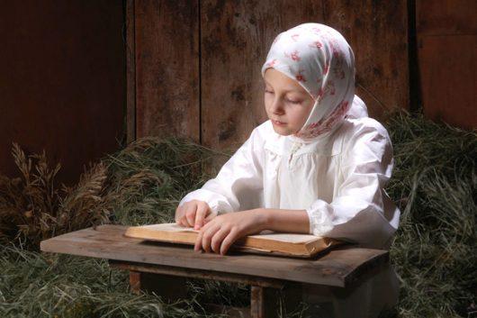 """Народные праздники в декабре 2018 года"""""""