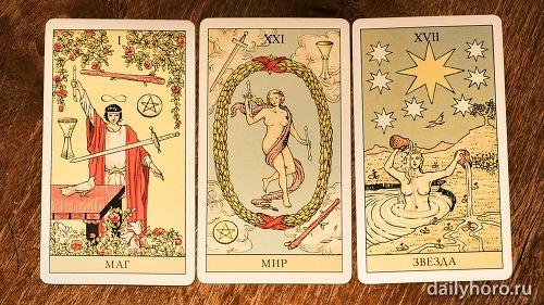 Таро прогноз на апрель 2020 года Фото удивительное таро счастье судьба прогнозы Отношения любовь карты таро