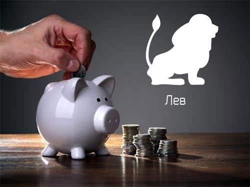 Финансовый гороскоп на декабрь 2013: Лев