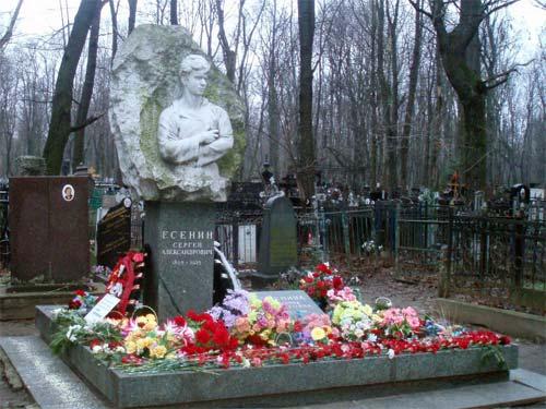 Участники «Битвы экстрасенсов» 14 сезона расследовали смерть Сергея Есенина