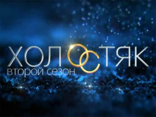 Александр Шепс рассказал, что думает о новом «Холостяке»
