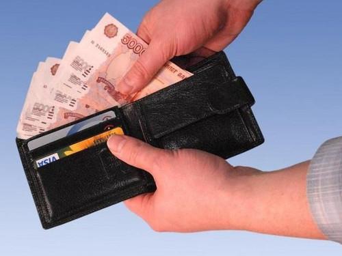 Магия денег: четыре закона изобилия