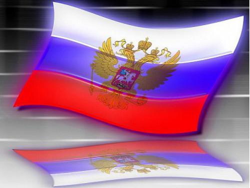 Прогноз для России на 2015 год от экстрасенсов и астрологов