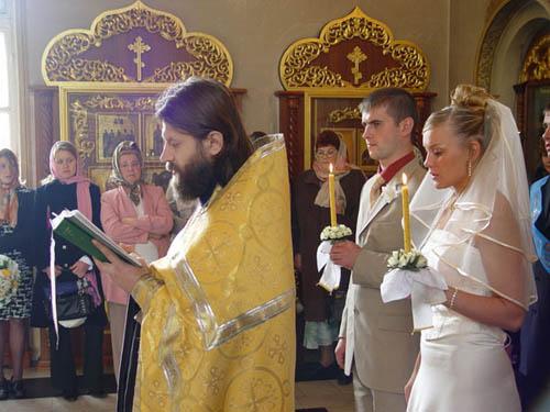 Благословение перед свадьбой