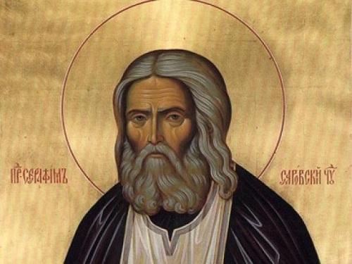 1 августа — праздник обретения мощей Серафима Саровского