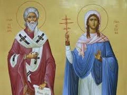Молитва Киприану