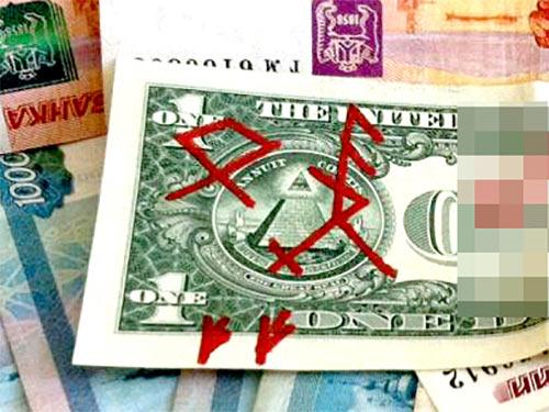 Секреты масонов: ваш легкий путь к богатству
