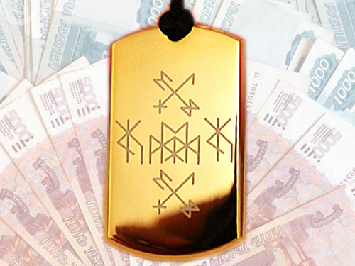 Талисман «Золото солнца» поможет разбогатеть летом