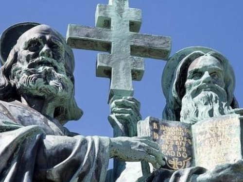 Кирилл иМефодий: день славянской письменности имолитвы святым