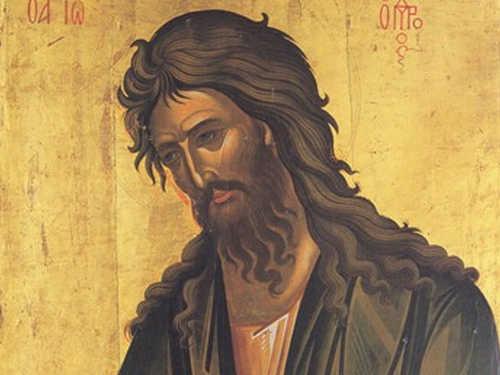 День Иоанна Крестителя 11сентября: традиции иприметы