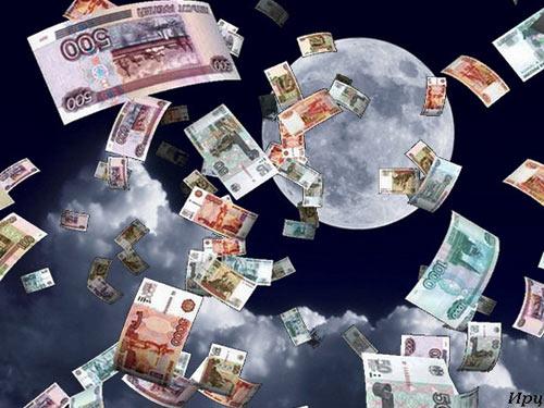 Привлекаем деньги вНоволуние: обновление денежной энергетики