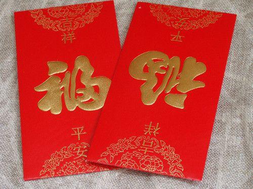 """Симоронский ритуал """"Красный конверт"""": привлекаем богатство иблагополучие"""