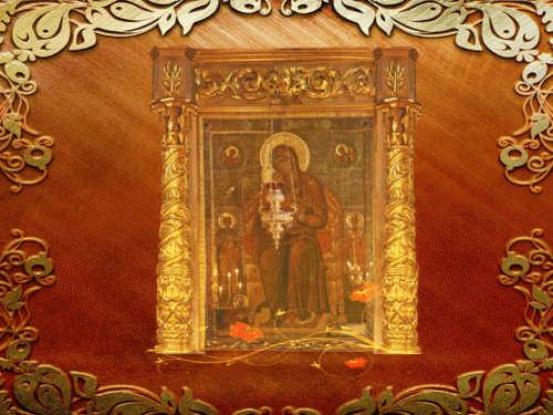 25ноября— день иконы Божией Матери «Милостивая»