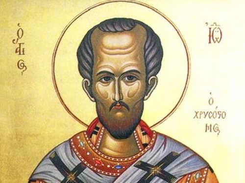 День Иоанна Златоуста 26ноября: молитвы святому