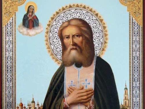 День Серафима Саровского 15января: вчем помогает святой