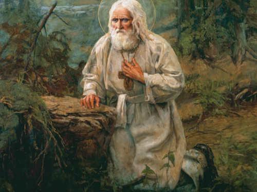 Молитвы вдень святого Серафима Саровского 15января