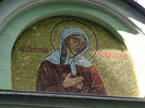 День памяти святой Ксении Петербургской 6февраля: молитвы олюбви, замужестве исчастье