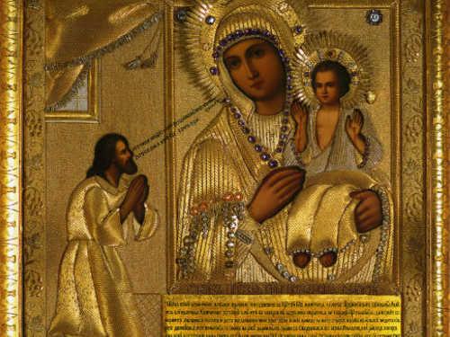 Молитвы иконе Божией Матери «Державная»