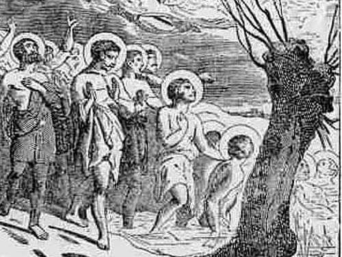 День сорока Севастийских мучеников 22марта