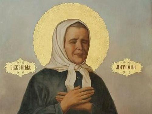 Молитвы блаженной Матроне Московской опомощи, здоровье илюбви