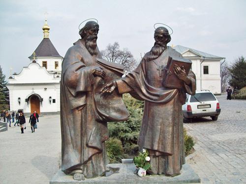 Икона Кирилла иМефодия