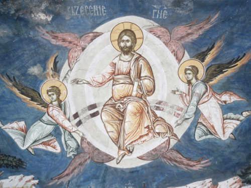 Праздник Вознесения Господня: традиции, приметы, молитвы