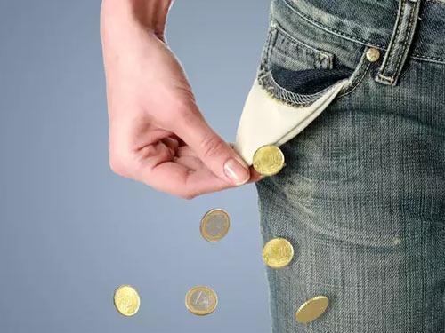 Причины финансовых неудач ипути ихпреодоления