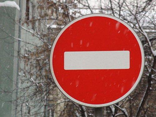 Заговоры наоткрытие дорог: как найти свой жизненный путь