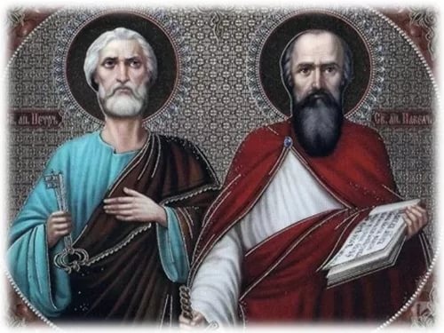 День Петра и Павла 12 июля 2017 года