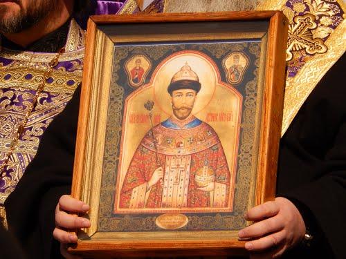 Икона Николая Второго