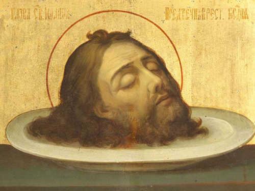 Когда отмечается праздник усекновения главы Иоанна Предтечи
