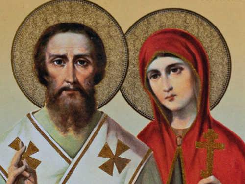 Икона «Киприан иУстинья»