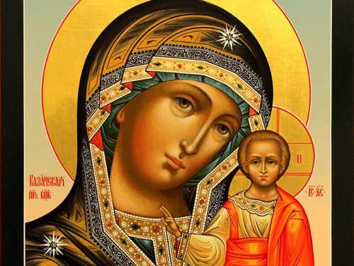 Молитвы Казанской Божией Матери
