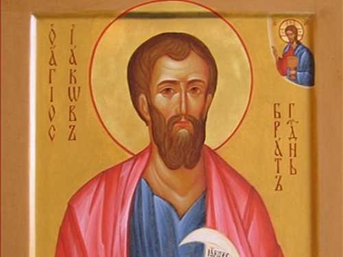Икона Иакова