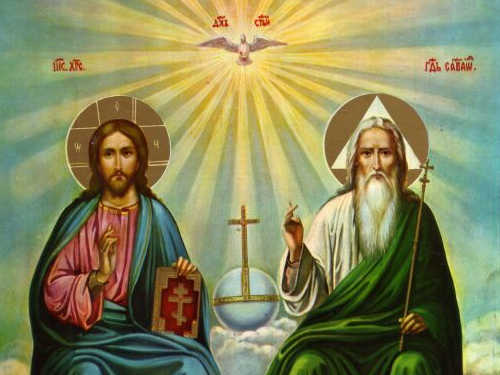 Икона «Троица Новозаветная»