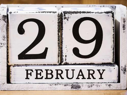 2018 год— високосный или нет