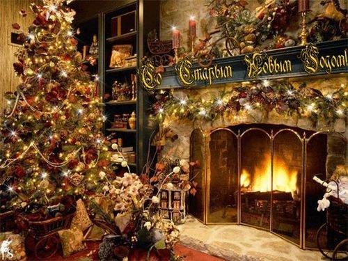 Старый Новый год: история, традиции иприметы праздника
