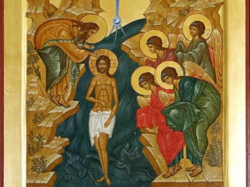 Икона «Крещение»