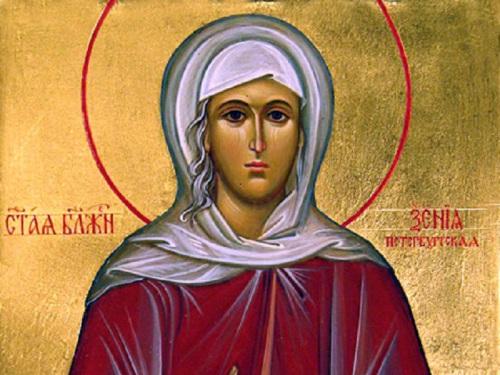 Молитвы Ксении Петербургской о замужестве, семейном благополучии и детях