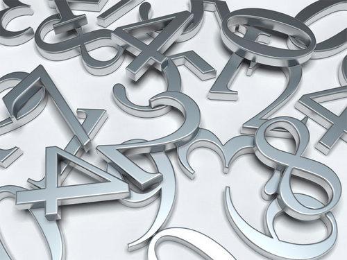 Коды денег иудачи: как привлечь успех спомощью чисел