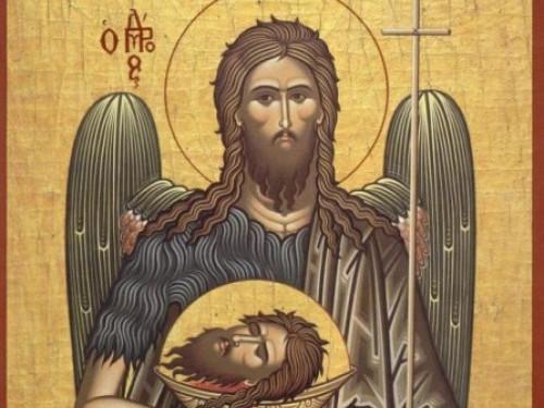 Молитва Иоанну Предтече для успокоения души
