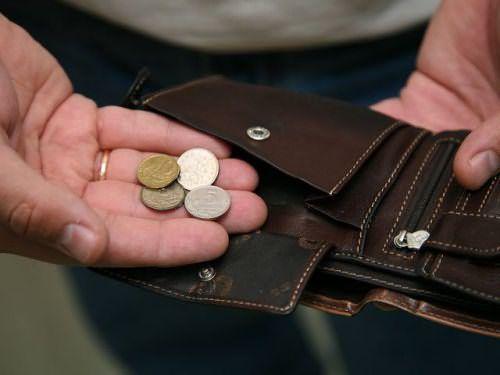 Найти деньги наулице: что означает эта примета